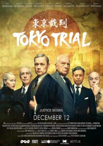 tokyo trial 2016 review